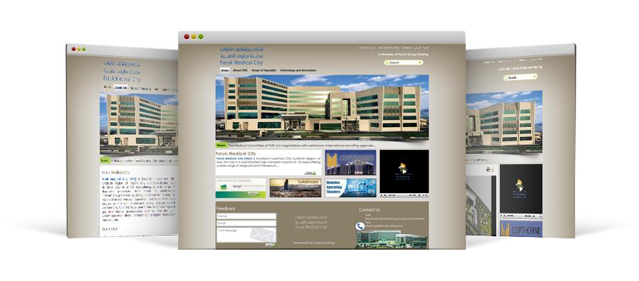 طورت مجموعة يادنيا مؤخراً الموقع الإلكتروني لمدينة الفاروق الطبية في مدينة السليمانية - العراق