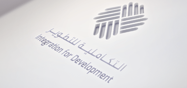 Yadonia Group Designed Corporate Identity and Logo for Integration for Development Co.