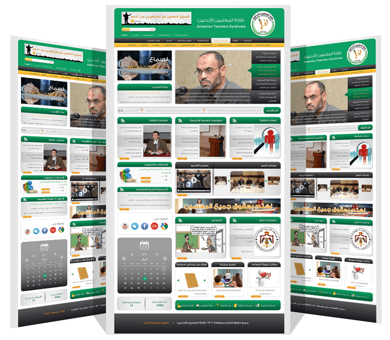 Yadonia Group Designed Responsive Website for Jordanian Teachers Syndicate