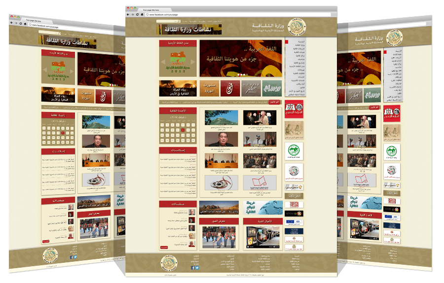 Website Design for Ministry of Culture by Yadonia Group