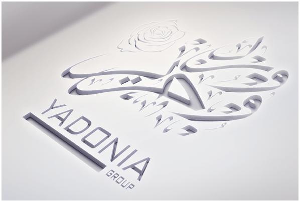 تعاونت مجموعة يادنيا مؤخراً مع مركز تجميل ورد وحرير لتطوير العلامة التجارية الجديدة