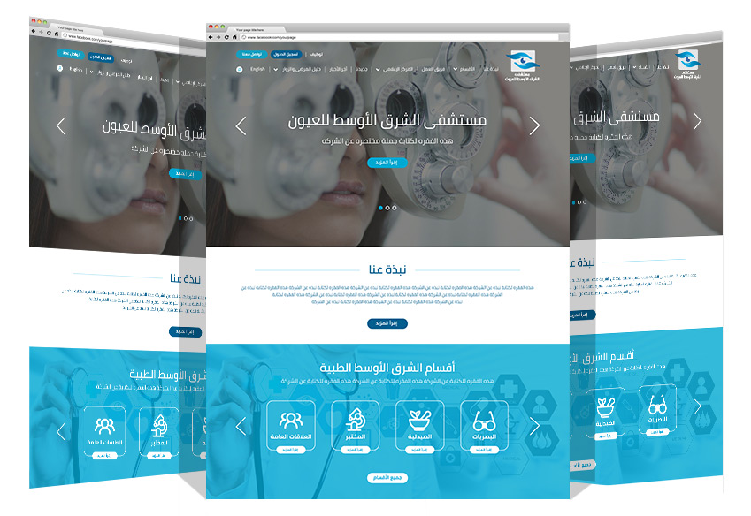 Advanced Website For Middle East Eye Hospital