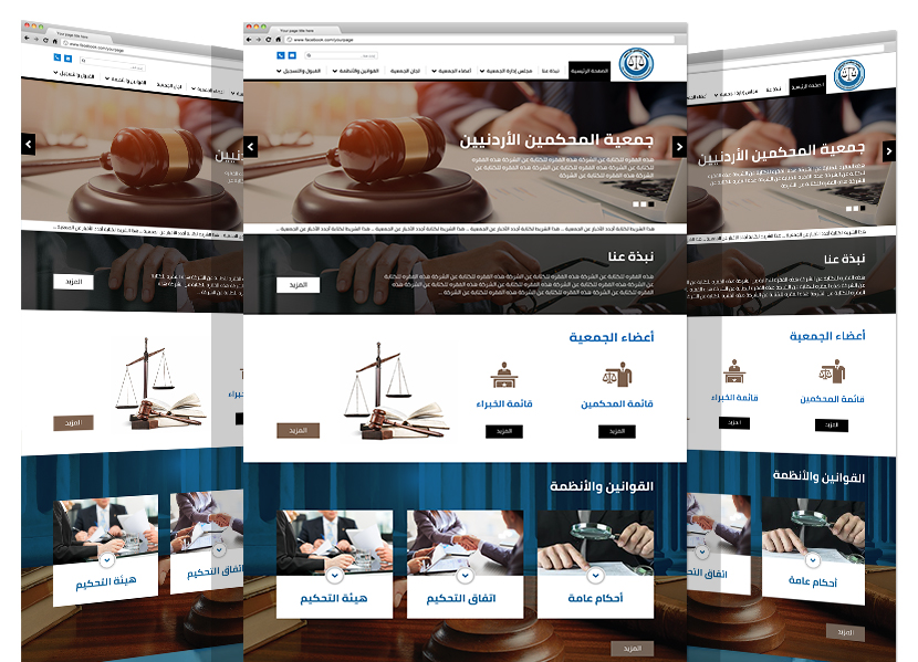 Jordan Arbitrators Association Website By Yadonia Group