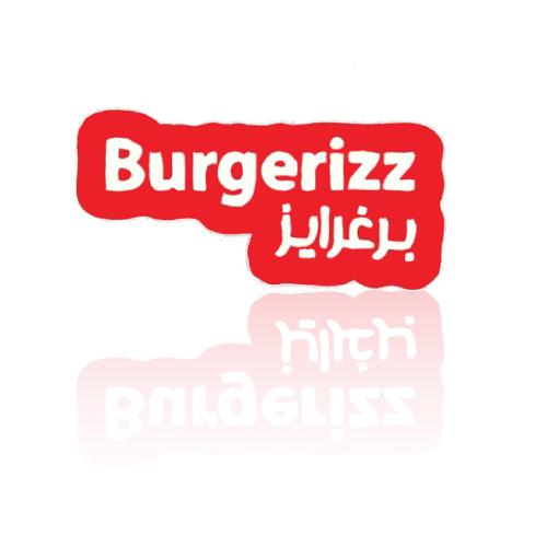 Burgerize Restaurant