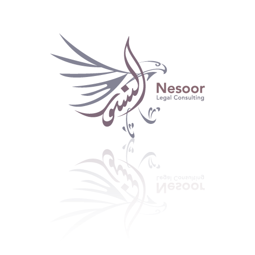 Nsoor Legal Firm