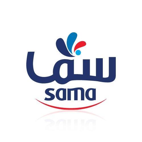 Sama Food Industries