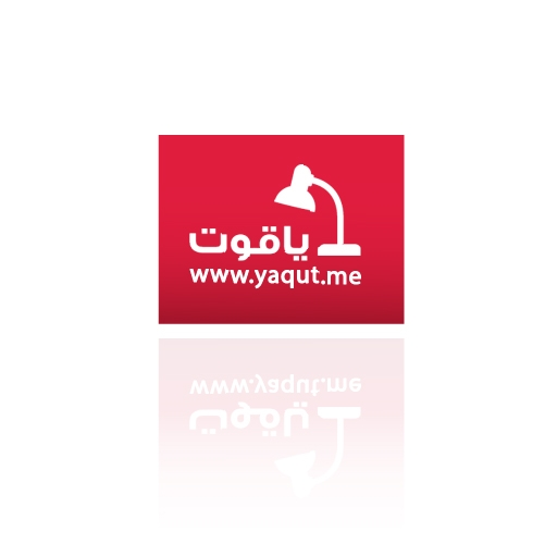 Yaqut
