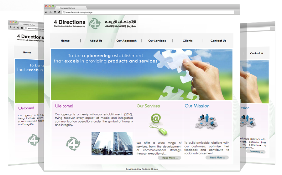 4 Directions Distribution & Advertising Agency