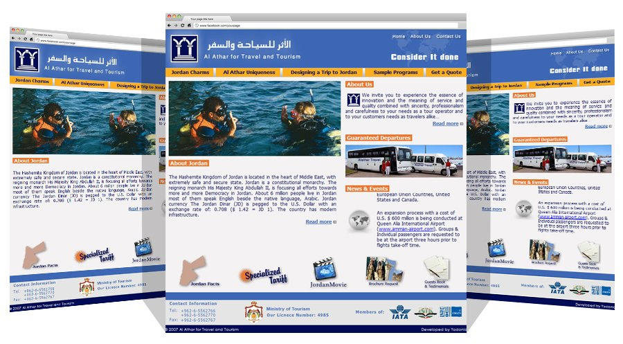 Al Athar For Travel & Tourism Co.