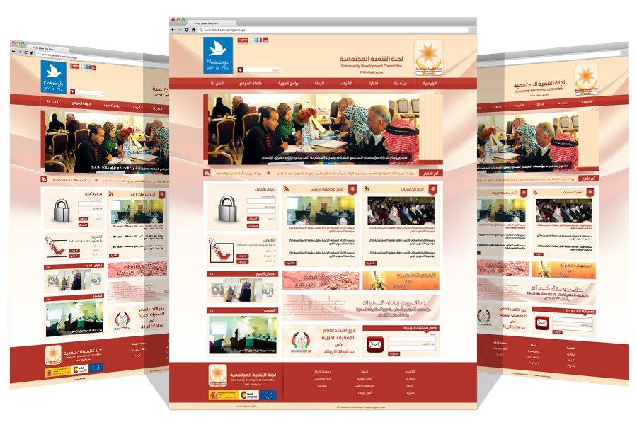 Community Development Committee (Zarqa)
