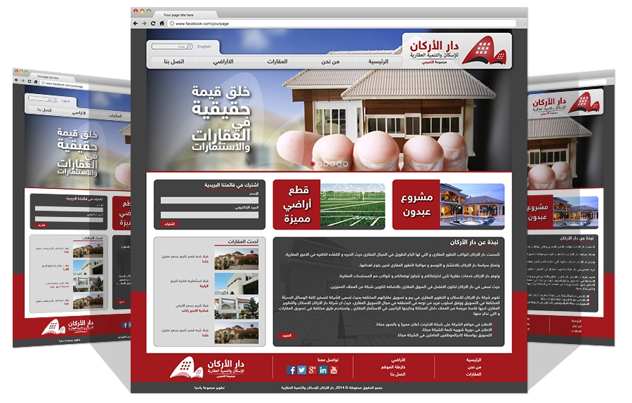 Dar Alarkaan Housing & Real Estate Development