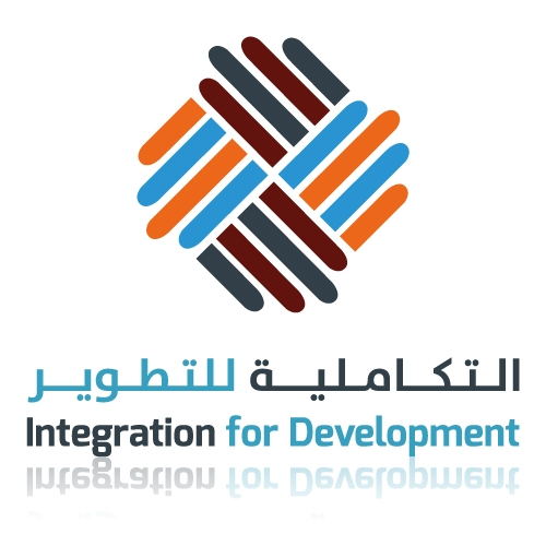 Integration For Consultancy