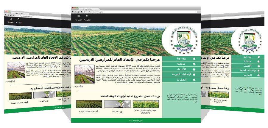 Jordan Farmers Union