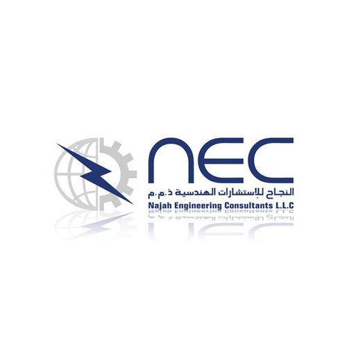 Najah Engineering Consultants