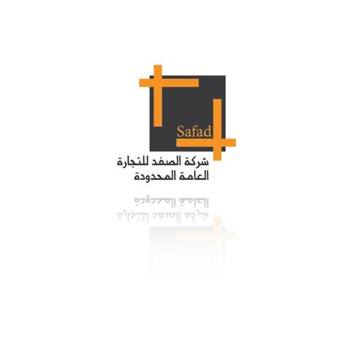 Safad Trading Co.