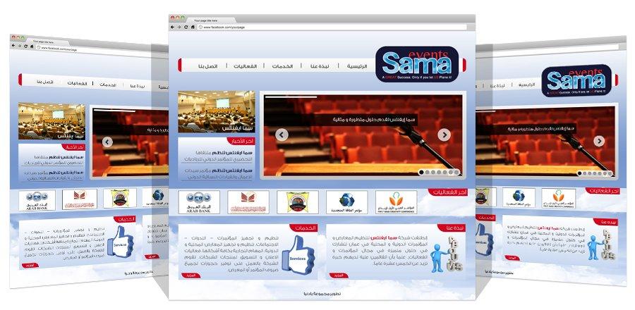 Sama Events Co.