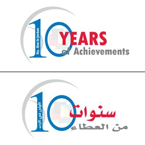 Tamweelcom – 10 Years Logo