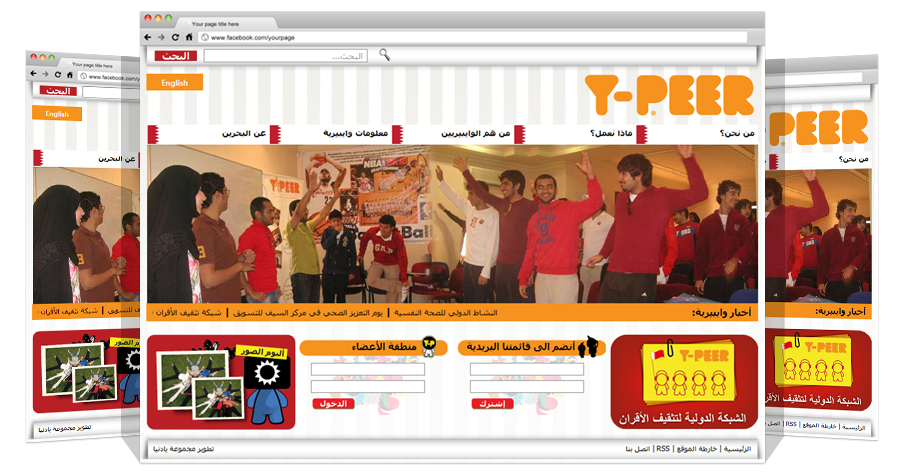 Y-Peer Bahrain
