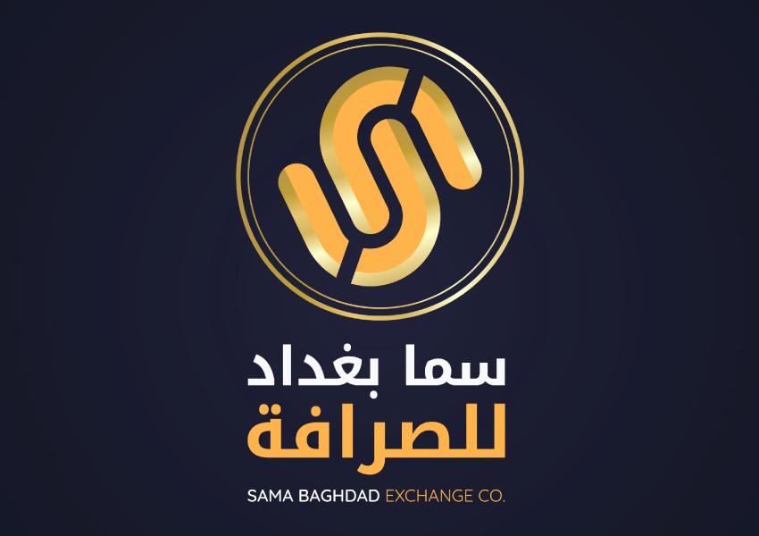 Sama Baghdad Exchange Co.