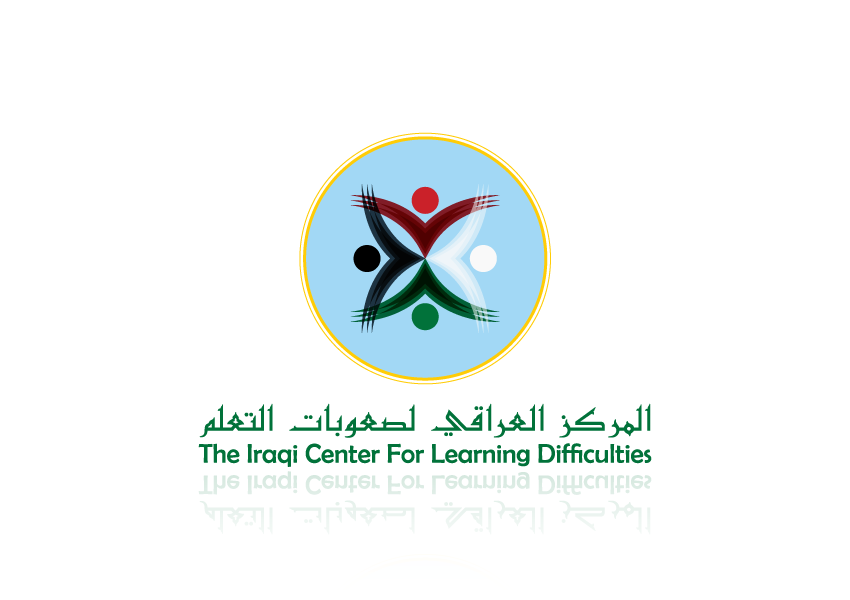 The Iraqi Center for Learning Difficulties